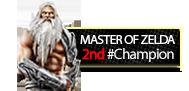 MasterofZelda-Silver.png